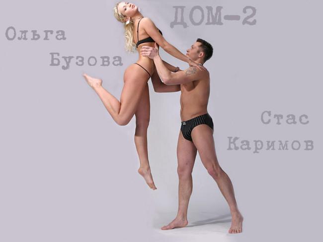 porno-oli-buzovoy